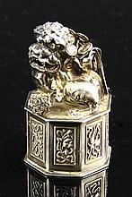 Chinese Silver Mini Foo Lion Seal