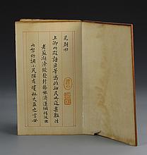Chinese Calligraphy Album