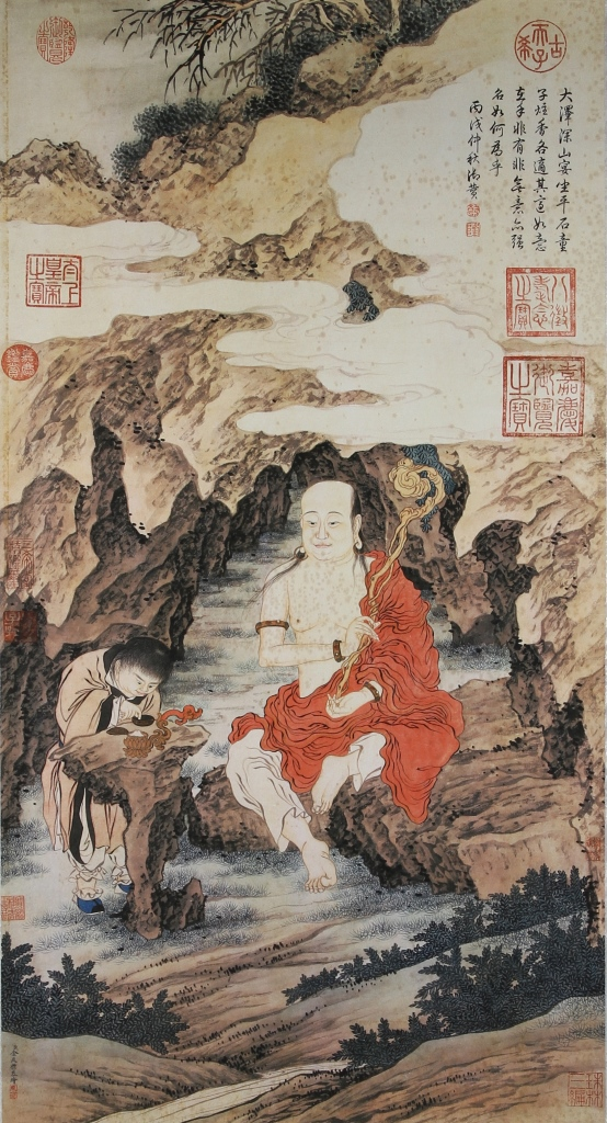 Chinese Luohan Painting