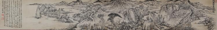 Chinese Hand Scroll of a Landscape