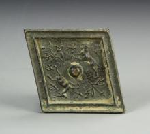 Chinese Bronze Pocket Mirror
