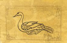 Four Islamic Old Indian Calligraphy