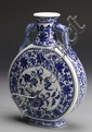 Chinese Blue and White Moon Flask