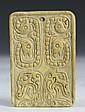 Chinese Antique Square Jade Pendant