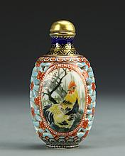 Chinese Famille Rose Double Walled Snuff Bottle