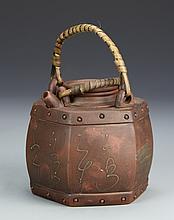 Chinese Yixing Teapot, Chen Ming Yuan