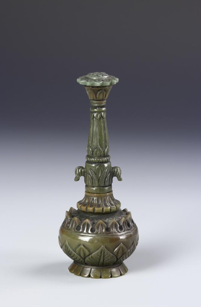 Indian Jade Tall Vase