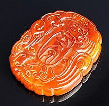 Chinese Carved Pendant