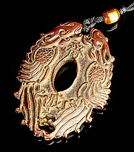 Chinese Carved Wood Pendant