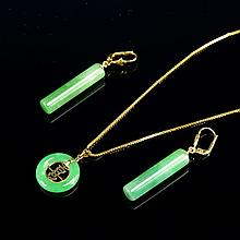 Pair of Chinese Jadeite Earrings and Pendant