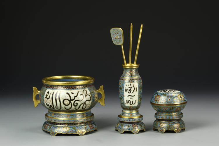 Ten Pieces Chinese Cloisonne Set