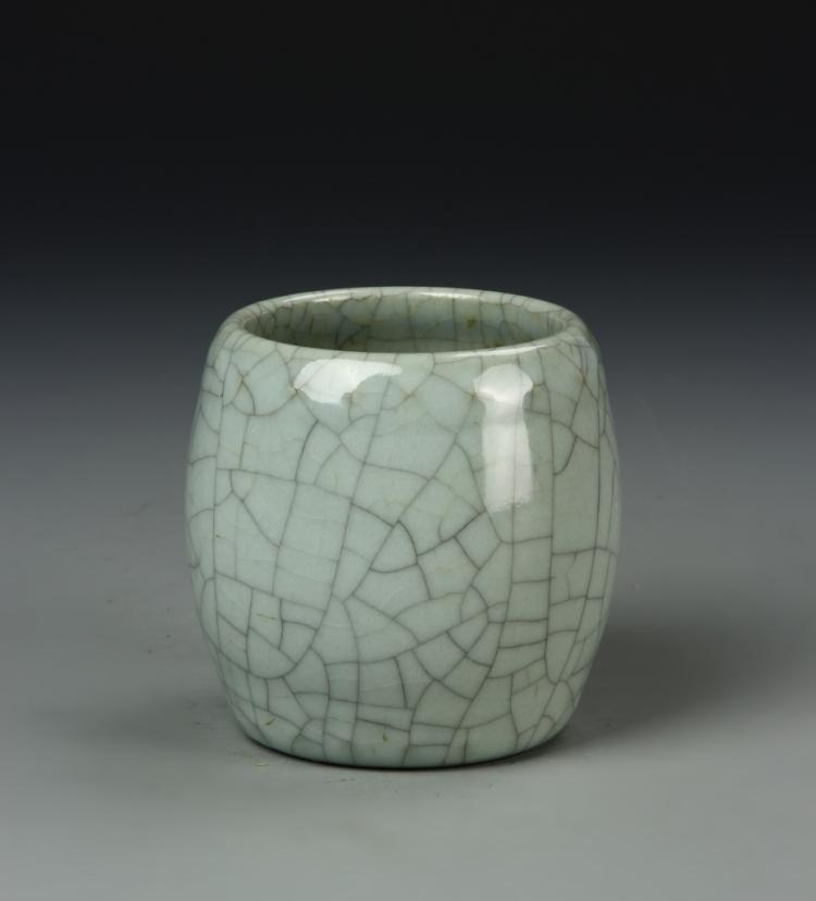 Chinese Geyao Water Cup
