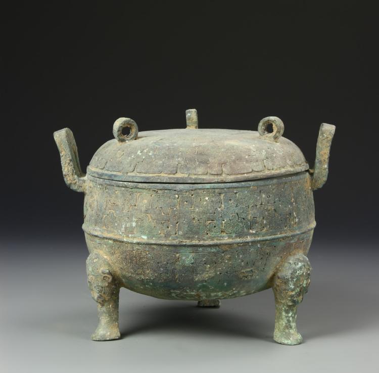 Chinese Antique Bronze Tripod Censer