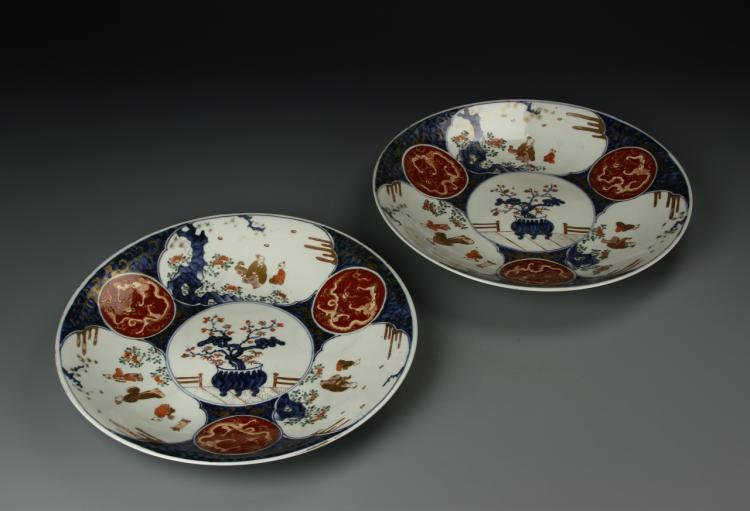 Chinese Blue and Red Wucai Charger