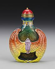 Chinese Peking Glass and Metal Snuff Bottle