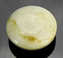 Chinese Jade Makeup Box