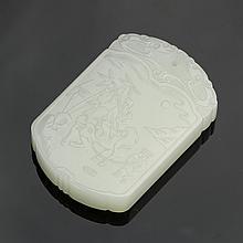 Chinese Hetian Square Jade Pendant
