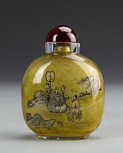 Chinese Interior Painted Glass Snuff Bottle