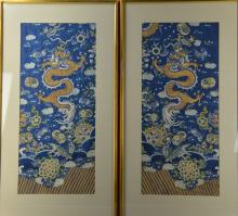 Chinese Embroidery Art