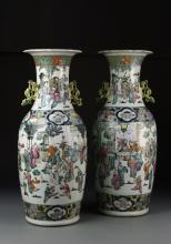 Pair of Chinese Famille Rose Vases