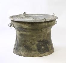 Chinese Bronze Drum