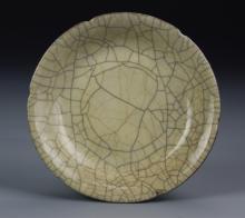 Koyao Foliate-Rim Dish