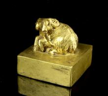 Chinese Gilt Seal
