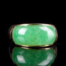 Chinese Jadeite Gold Ring