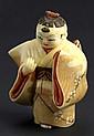 Japanese Ivory Natsukate
