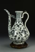 Important Ming Blue/White Ewer