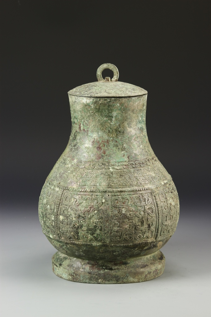Chinese Bronze Vase With Cover