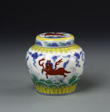 Chinese Antique Doucai Jar