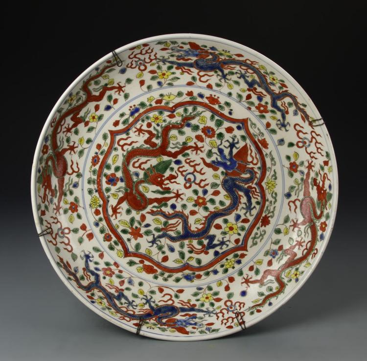 Large Polychrome