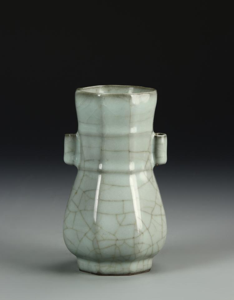 Chinese Guan Yao Vase