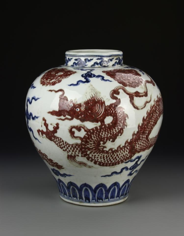 Chinese Blue, White And Red Dragon Jar
