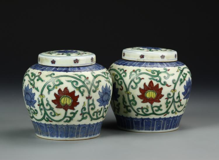 Pair Of Chinese Wucai Jars