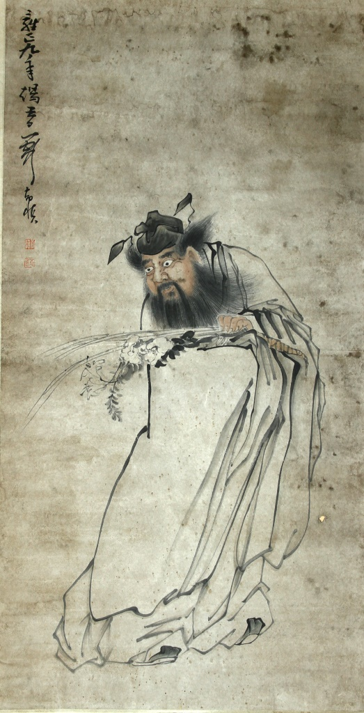Chinese Scroll Painting Of Zhong Kui