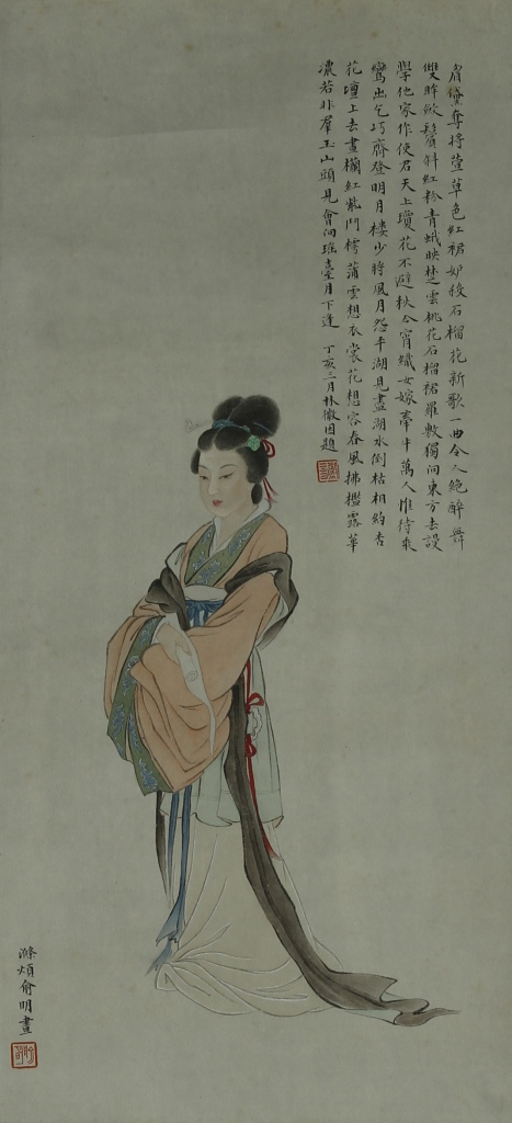 Chinese Painting Of Lady Figure