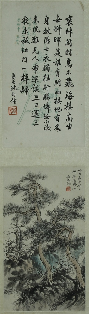 Chinese Calligraphy And Landscape