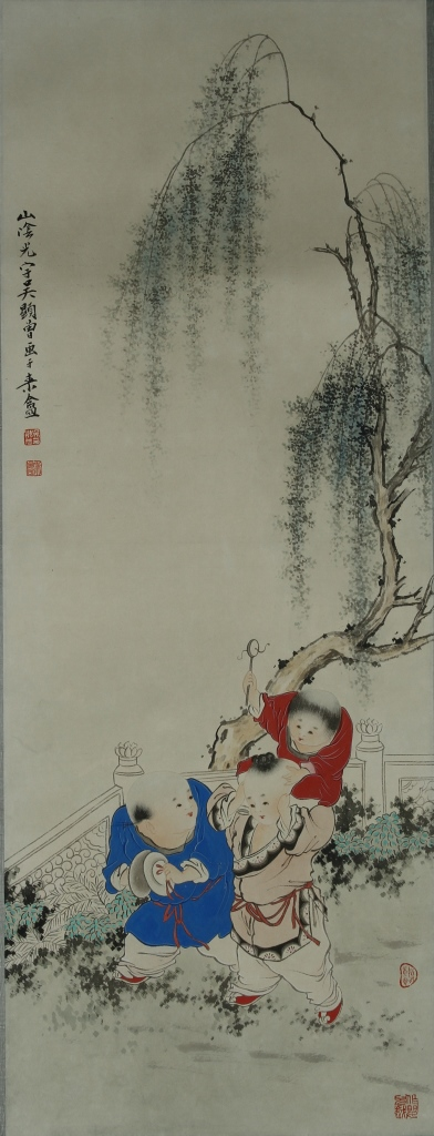 Chinese Painting Of Children Playing