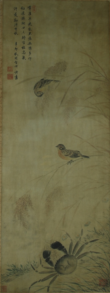 Chinese Painting Of Bird And Flower