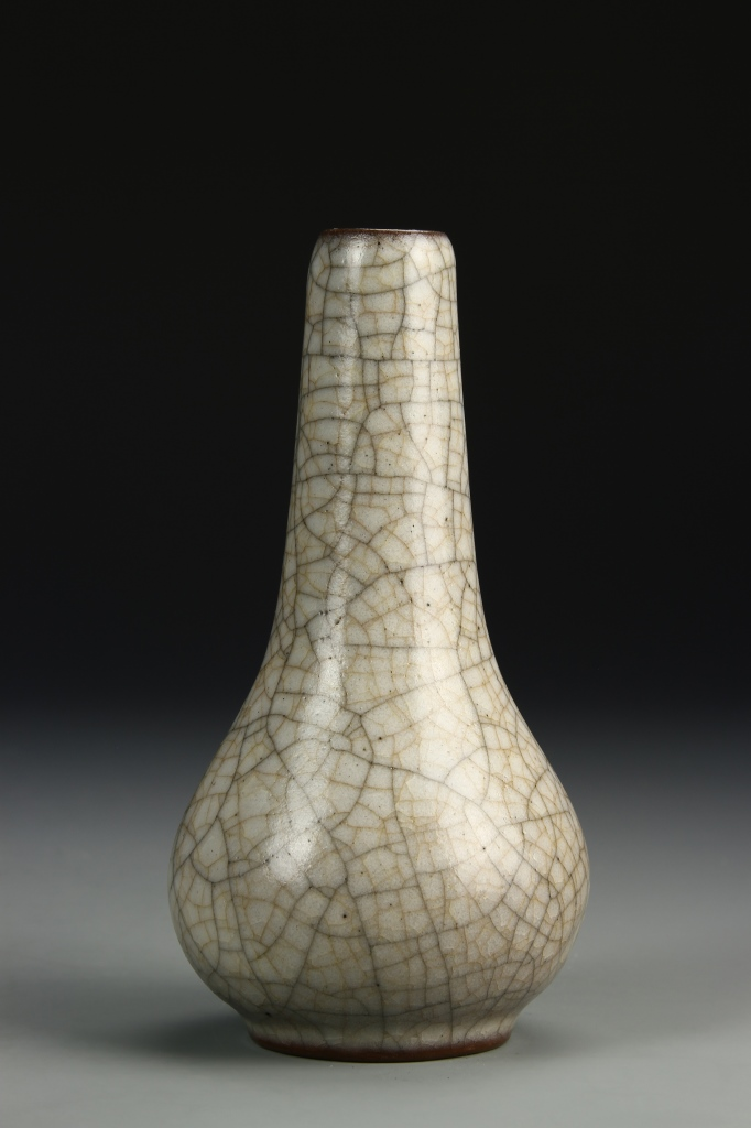 Chinese Koyao Pear Vase