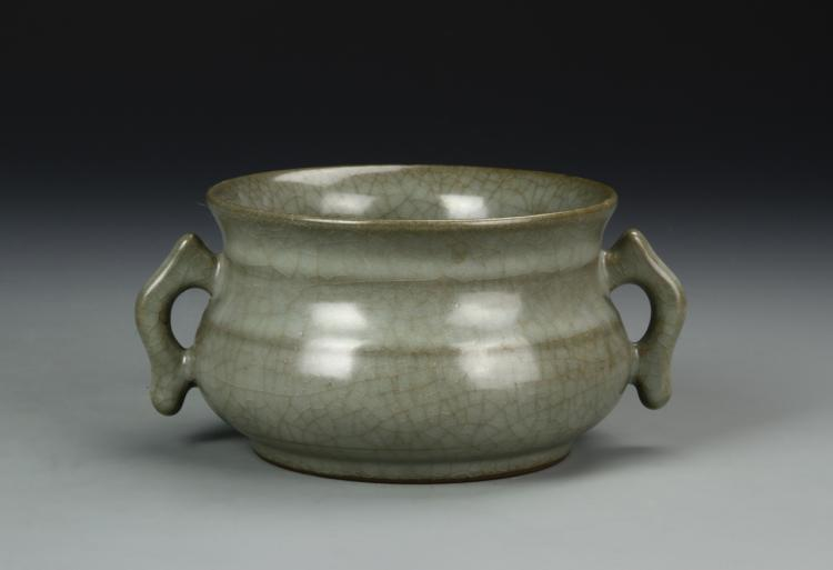 Chinese Ku'an-Type Censer