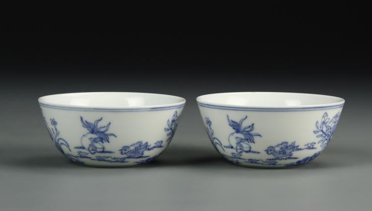 Pair Of Chinese Blue And White Bowls