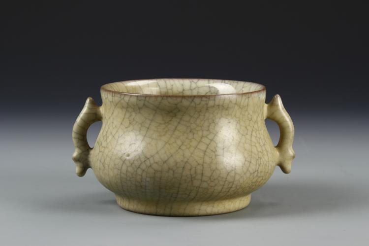 Lungchuan K'uan-Type Censer
