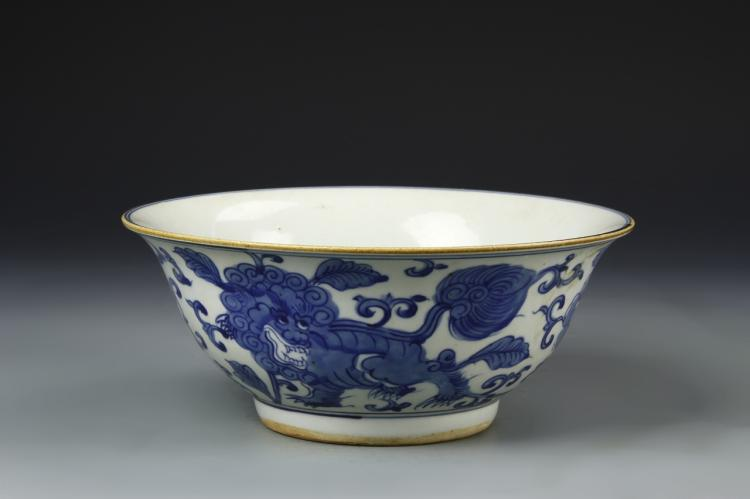 Large Blue And White Bowl,K'ang-Hsi