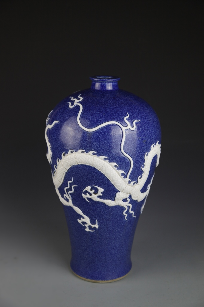Chinese Blue Meiping Vase