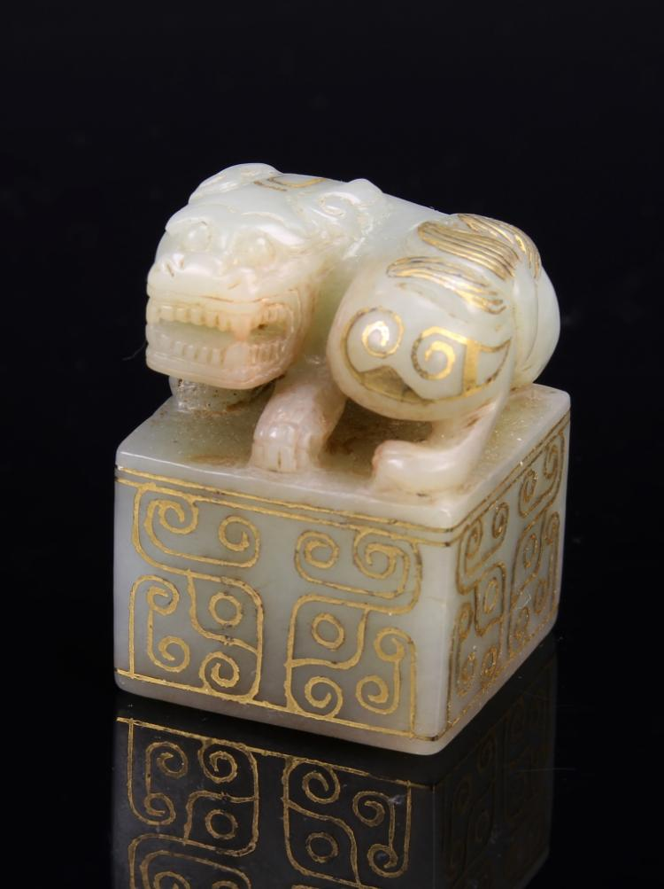 Chinese Jade Square Seal Chop