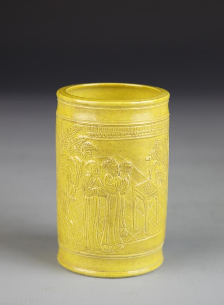 Chinese Yellow Glazed Brush Pot