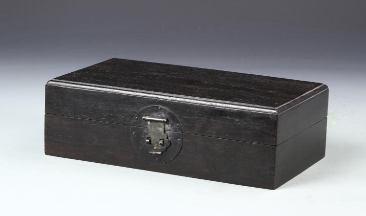Chinese Scholar's Wood Box